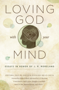 Loving God With Your Mind
